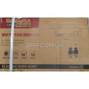 Тельфер електричний 300/600 кг Bavaria