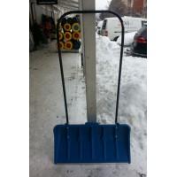 Лопата снігова 780х415 на роликах П-подібний тримач Польща