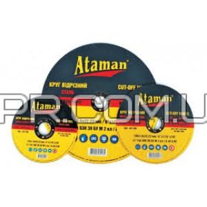 Круг відрізний по металу 125х1.6 Ataman