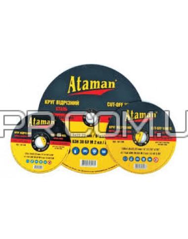 Круг відрізний по металу 230х2.0 Ataman