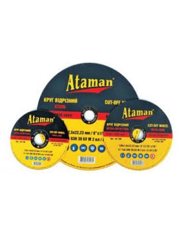 Круг відрізний по металу 230х2.5 Ataman
