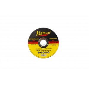 Круг зачисний по металу 115х6.0 Ataman