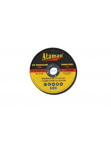 Круг зачисний по металу 125х6.0 Ataman