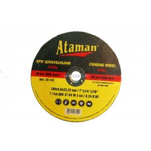 Круг зачисний по металу 180х6.0 Ataman
