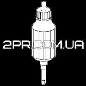 Якір EX-03-125-V/150-V DWT