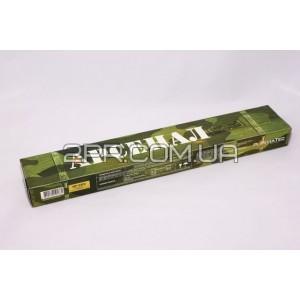 Електроди Арсенал 3 мм (2,5 кг)