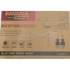 Тельфер електричний 125/250кг Bavaria