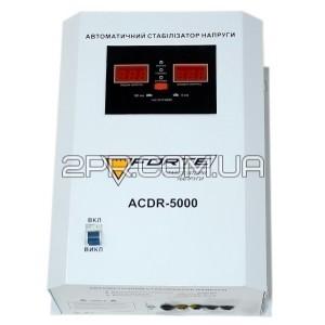 Стабілізатор напруги ACDR-5kVA Forte