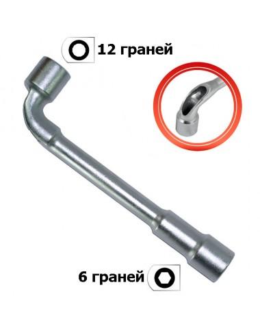 Ключ торцевий з отвором L-подібний 13мм HT-1613 INTERTOOL
