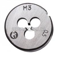Плашка M 3x0,5 мм SD-8206 INTERTOOL