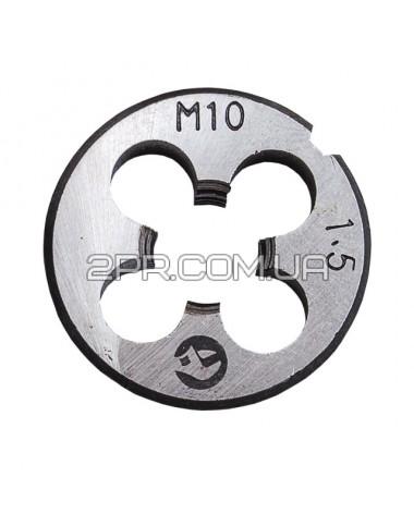 Плашка M 10x1,5 мм SD-8227 INTERTOOL