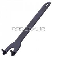 Ключ для затиску контргайки кутової шліфмашини 115-125мм ST-0009 INTERTOOL