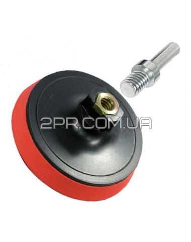 Диск універсальний для наждачного паперу 125 мм, M14, h=20 мм, діаметр стержня = 10 мм ST-6002 INTER