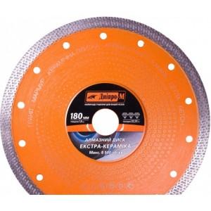 Алмазний диск 180 х 22,2 мм, Екстра-Кераміка Дніпро-М