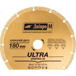 Алмазний диск 180 х 22,2 мм, Ultra Дніпро-М