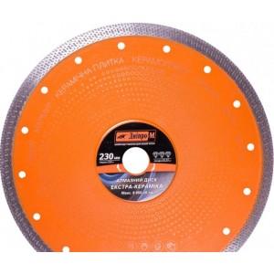 Алмазний диск 230 х 22,2 мм, Екстра-Кераміка Дніпро-М