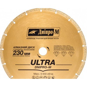 Алмазний диск 230 х 22,2 мм, Ultra Дніпро-М