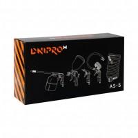 Набір пневмоінструментів AS-5 DNIPRO-M