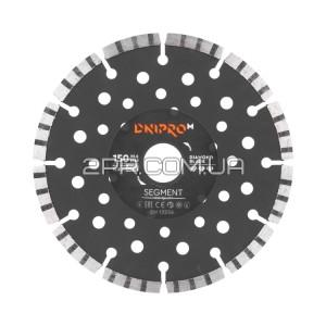 Алмазний диск 150 22,2 Segment DNIPRO-M |2PR