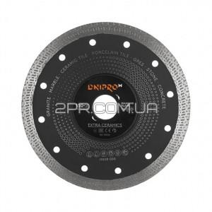 Алмазний диск 150 22,2 Turbowave DNIPRO-M |2PR
