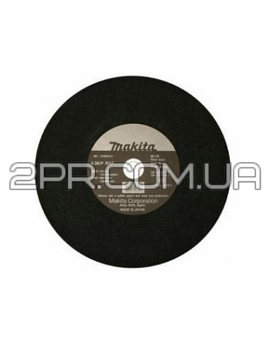 Набір відрізних дисків 355х3 36P (5 шт.) Makita