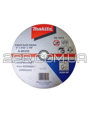 Відрізний диск по металу 230х2,5 30R, плаский Makita