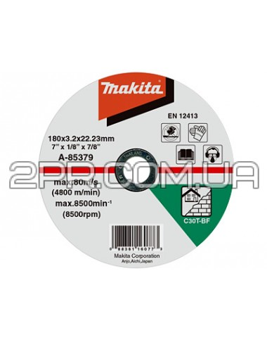 Відрізний диск для каменю 180х3 30Т, плаский Makita