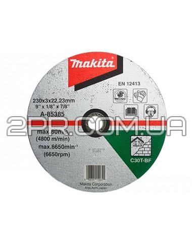 Відрізний диск для каменю 230х3 30Т, плаский Makita