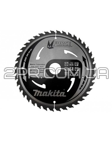 Пиляльний диск Т.С.Т. 235x30/25/16 мм 40Т Makita