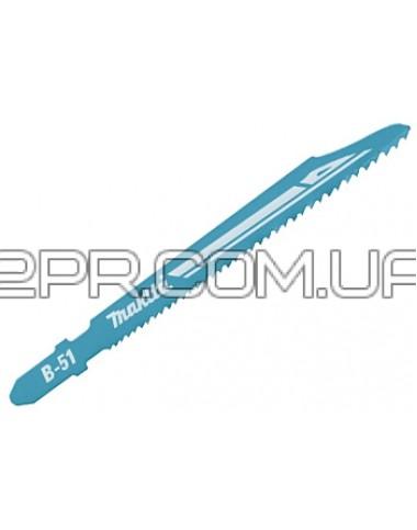 Набір пилок Super Express для дуже швидкого пропилювання 73 мм (5 шт.) B-06476 Makita