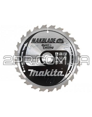 Пиляльний диск Т.С.Т. MAKBlade Plus 190x20 24T Makita