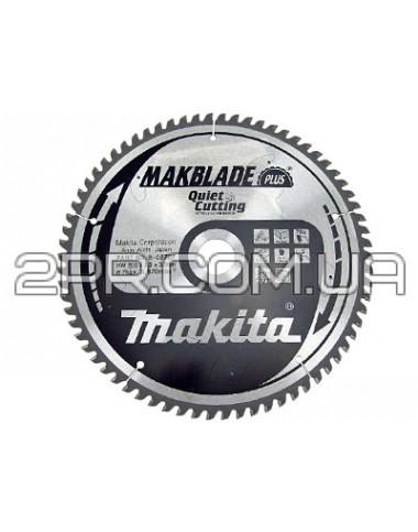 Пиляльний диск Т.С.Т. MAKBlade Plus 260x30 70T Makita