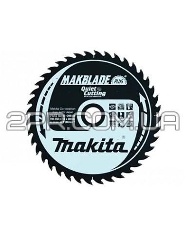 Пиляльний диск Т.С.Т. MAKBlade Plus 250x30 40T Makita