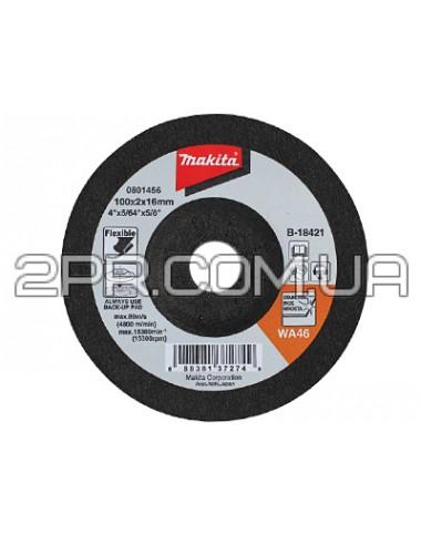 Гнучкий шліфувальний диск 100x2x16 46T для високоякісної сталі Makita