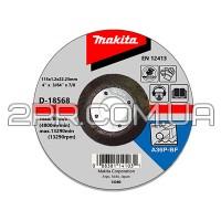 Відрізний диск по металу 115х3 30S, вигнутий Makita