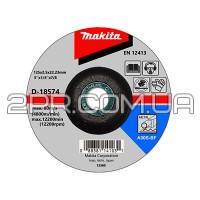 Відрізний диск по металу 125х3 30S, вигнутий Makita