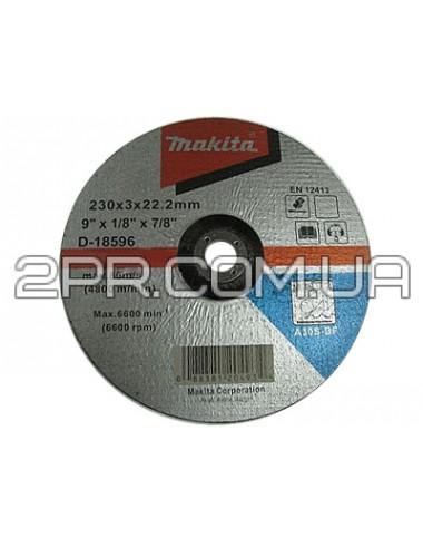 Відрізний диск по металу 230х3 30S, вигнутий Makita