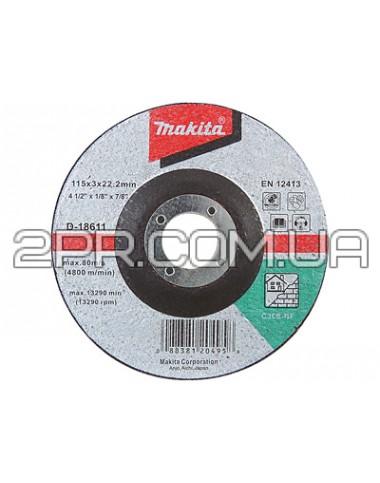 Відрізний диск для каменю 115х3 30S, вигнутий Makita