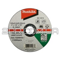Відрізний диск для каменю 125х3 30S, вигнутий Makita