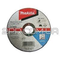 Відрізний диск по металу 180х2,5 30S, плаский Makita
