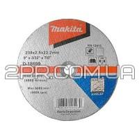 Відрізний диск по металу 230х2,5 30S, плаский Makita