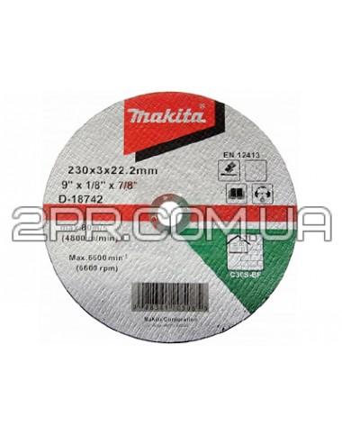 Відрізний диск для каменю 230х3 30S, плаский Makita