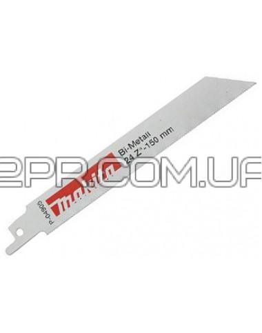 Набір пилок BiM по металу для ножівки 150 мм (5 шт.) P-04905 Makita