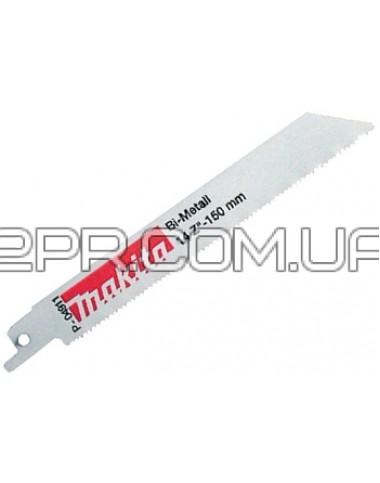 Набір пилок BiM по металу для ножівки 150 мм (5 шт.) P-04911 Makita