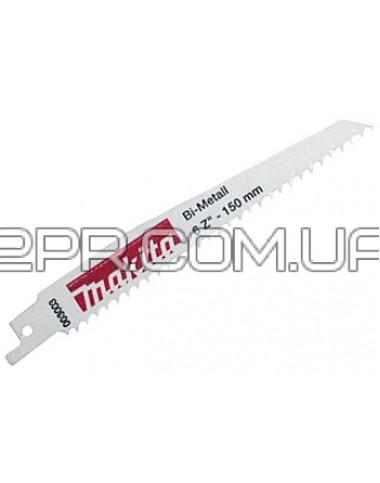 Набір пилок BiM по металу для ножівки 150 мм (5 шт.) P-05088 Makita