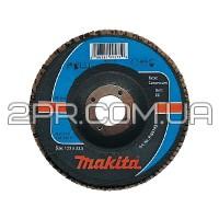 Пелюстковий шліфувальний диск 125х22,23 К40, корунд Makita