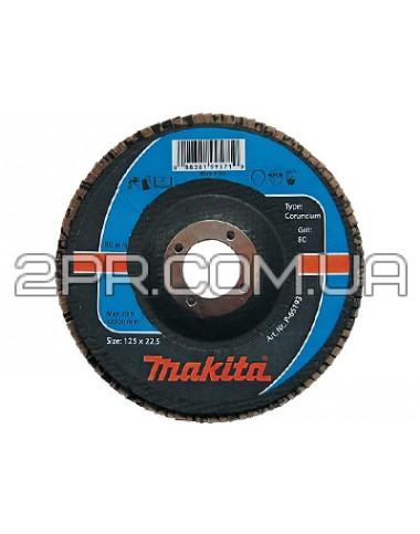 Пелюстковий шліфувальний диск 125х22,23 К60, корунд Makita