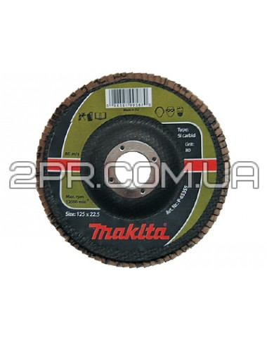 Пелюстковий шліфувальний диск 125х22,23 К60, карбід кремнію Makita