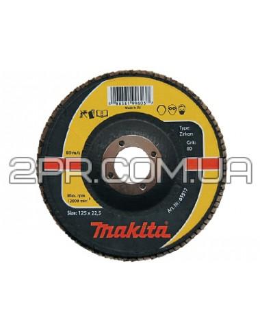 Пелюстковий шліфувальний диск 125х22,23 К60, цирконій Makita