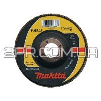 Пелюстковий шліфувальний диск 125х22,23 К80, цирконій Makita